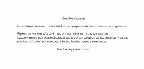 felicitacion-navidena2